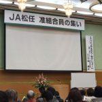 石川県白山市に、あの「林修」先生が来ていた!!3月2日(土)のこと。①