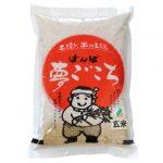 春眠暁を覚えず夢ごこち、ご飯を食べても夢ごこち、その名も「夢ごこち」日本のお米の総生産量の中、わずか0.0369%しか作られていない超希少なお米