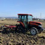 米作りに向けて、春作業が、始まりました!