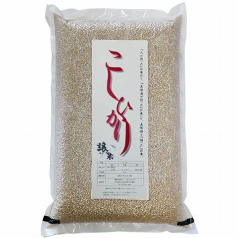 譲る米パッケージ