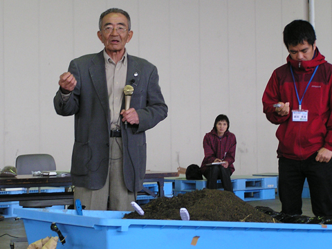 木村秋則に学ぶ自然栽培