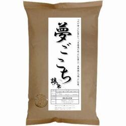 譲る米「夢」商品の袋